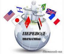 Курси іноземних мов