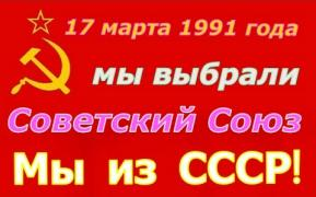 Lawyer. Manager. Commercial Director. Summary. Odessa. Of the Soviet Union