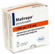 ліки Маб тера замовляйте тут