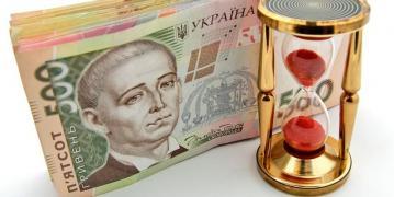 Миттєвий кредит на вашу карту. Працюємо онлайн по всій Україні