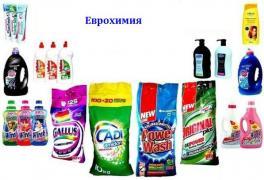 Миючі засоби для кухні, ванни, пральні порошки з ЄС