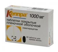 На нашому сайті Кепра та інші препарати купить просто