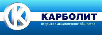 Неліквіди ВАТ «КАРБОЛИТ»