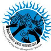 Новий набір в осінні групи Універсальної Школи Журналістики