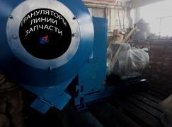 Обладнання для виробництва пелет Гранулятор