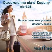 Оформлення візи в Польщу робоча, шопінг, шенген мультивіза
