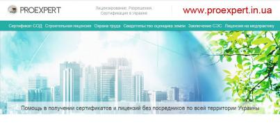 Отримання будівельної ліцензії в Україні