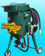Піскоструминний агрегат, абразивоструйный апарат АА100