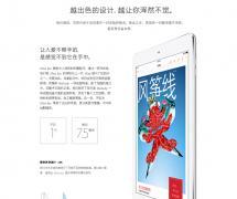 Планшети iPad Apple iPad Air 16GB WIFI ipad5