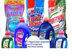 Побутова хімія і засоби для особистої гігієни з ЄС