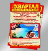 Поліграфія в Києві