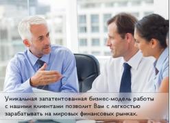 потрібні активні співробітники