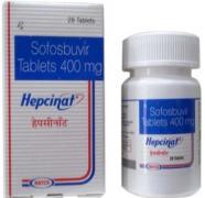 Препарати на основі Sofosbuvir (Софосбувир) від гепатиту С