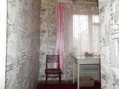 Продам 2-кімнатну квартиру в Дніпродзержинську р
