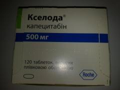 Продам Кселода дешево-3500грн 0971772267