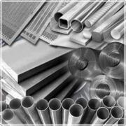 Продам металопрокат, метал в Харкові з доставкою