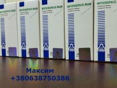 Продам mpi Viropack + Daclavirocyrl, Viropack Plus (Виропак)