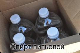 Продам оптом спирт «ЛЮКС» 96° етиловий, питної, зерновий (Укра