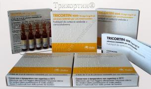 Продам Трикортин ампули в будь-якому місті України