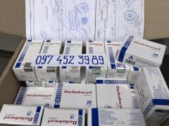 Продам Виропак Плюс (Соф+Лід)-1,Виропак+Даклатасвир(Соф+Дак)
