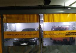 Продається прибуткова автомийка