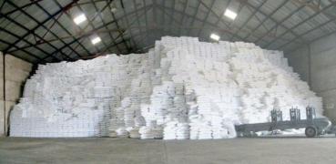 Продаю сахар ( цукор ) оптом от производителя