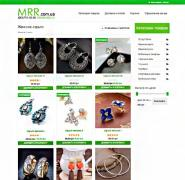 Продаж інтернет-магазину і створення нового в Україні (недорого)
