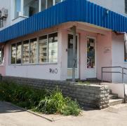 Продаж комерційних приміщень, пл. 357 кв. м, Харків