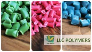 Продаж вторинної гранули високої якості в Україні