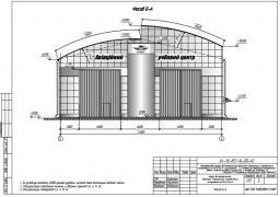 Проектування та інжиніринг