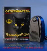 Прилад для відлякування гризунів «Электрокот»