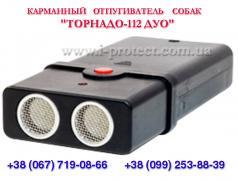 Прилад для захисту від собак Торнадо 112 Duo, за мінімальною цін