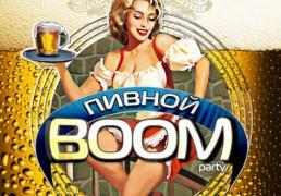 Пивний БУМ в пабі Золота Каністра, Харків