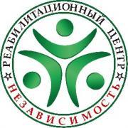 """Реабілітаційний Центр """"Незалежність"""""""