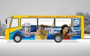 Реклама на громадському транспорті, Поклейка транспорту