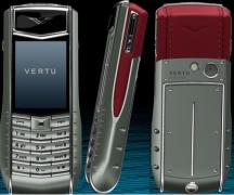 Ремонт телефонів Верту