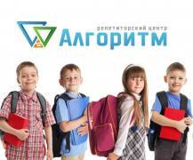 Репетитор з математики та фізики в Дніпропетровську
