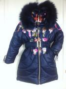 Розпродаж! Зимовий тепле пальто (куртка) на дівчинку