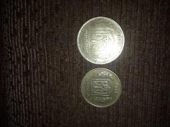 Sell 50 kopecks (1992) 25 cents (1992)