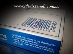 Шукайте оригінальний Плавикс? Французька (Plavix 75 mg)