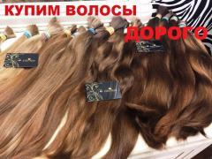 Скупка волосся дорого в Україні