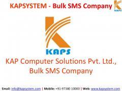 SMS-розсилок Індії