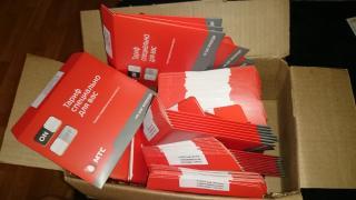 Стартові пакети, контракти Beeline Продаж сім карт будь-яких операторів зв'язку
