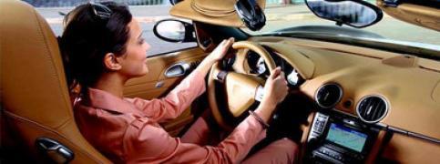 Страхування власників транспортних засобів (ОСАЦВ)