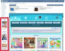 Створення сайтів, тізерна, банерна, відеореклама