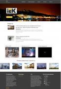 Створити сайт, інтернет магазин. SEO просування