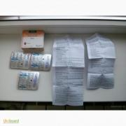 Таликс (THALIX) 100 - 2000 грн Всі онкоприпарати в наявності