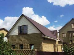 Терміново! Продається будинок з євроремонтом в р. Дніпропетровськ