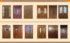"""""""Термопласт-плюс """"- виробник платикових вікон, МДФ дверей"""