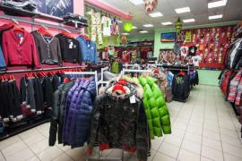 Торгове обладнання (стелажі) б/в для одягу (в будь комплек